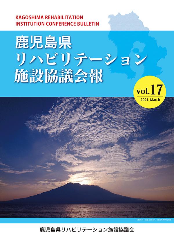 vol17 1
